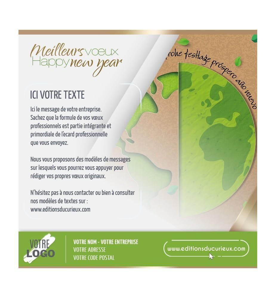 Ecard planète verte